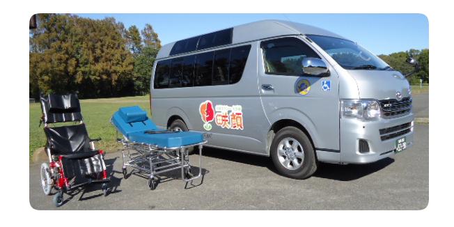 介護タクシー咲顔(えがお)車両写真02
